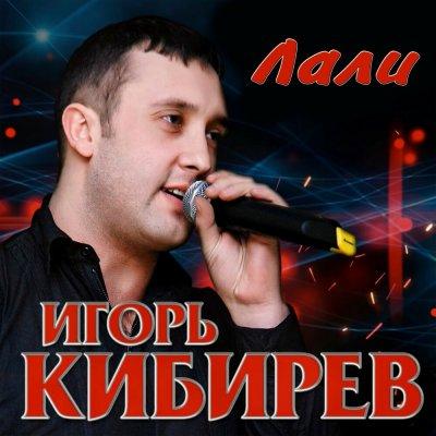 Андрей картавцев песни 2020 года новинки слушать и скачать бесплатно